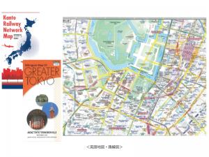 英語版地図・路線図