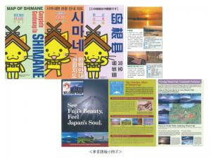多言語版小冊子イメージ