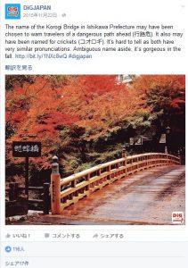 人気記事201511_英語